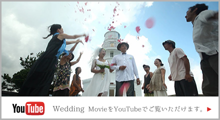 Wedding Movie